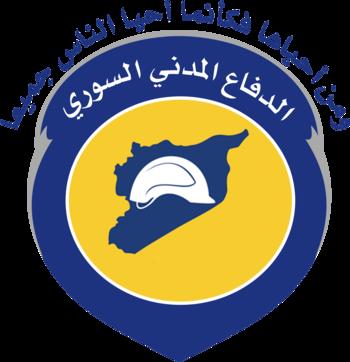 The 'White Helmet' logo