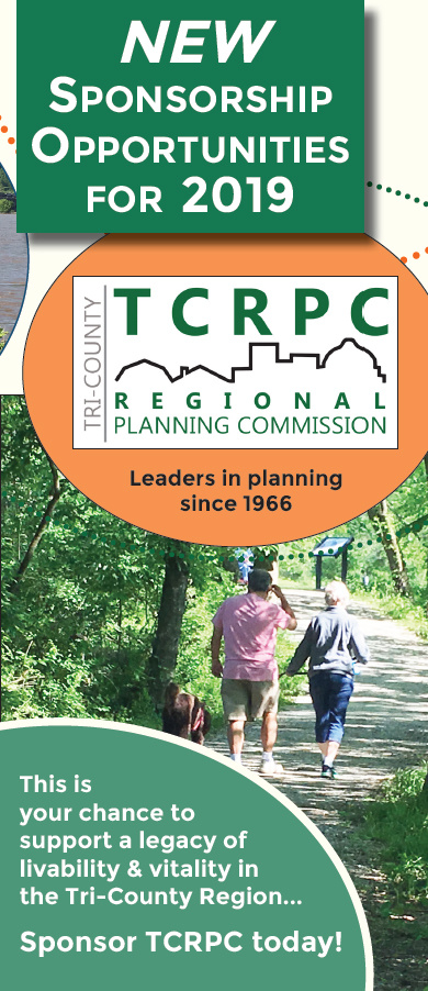 2019 Sponsorship brochure cover