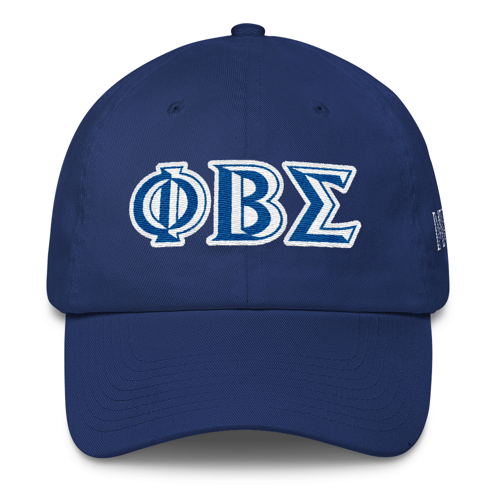 pbs-02_1914-01_mockup_Front_Royal-Blue.png