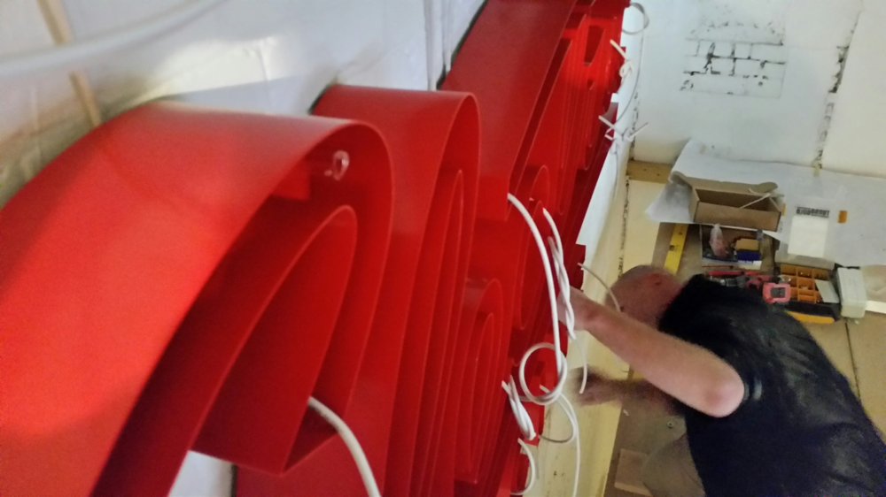 MANUFACTURE EFL Contracts will manufacture your sign to an exact specification and with a high quality of workmanship and always adhere to budget and lead time constraints.