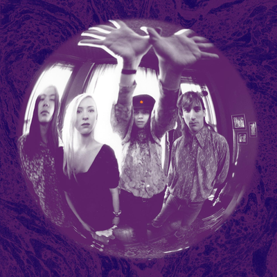 Smashing Pumpkins, Gish