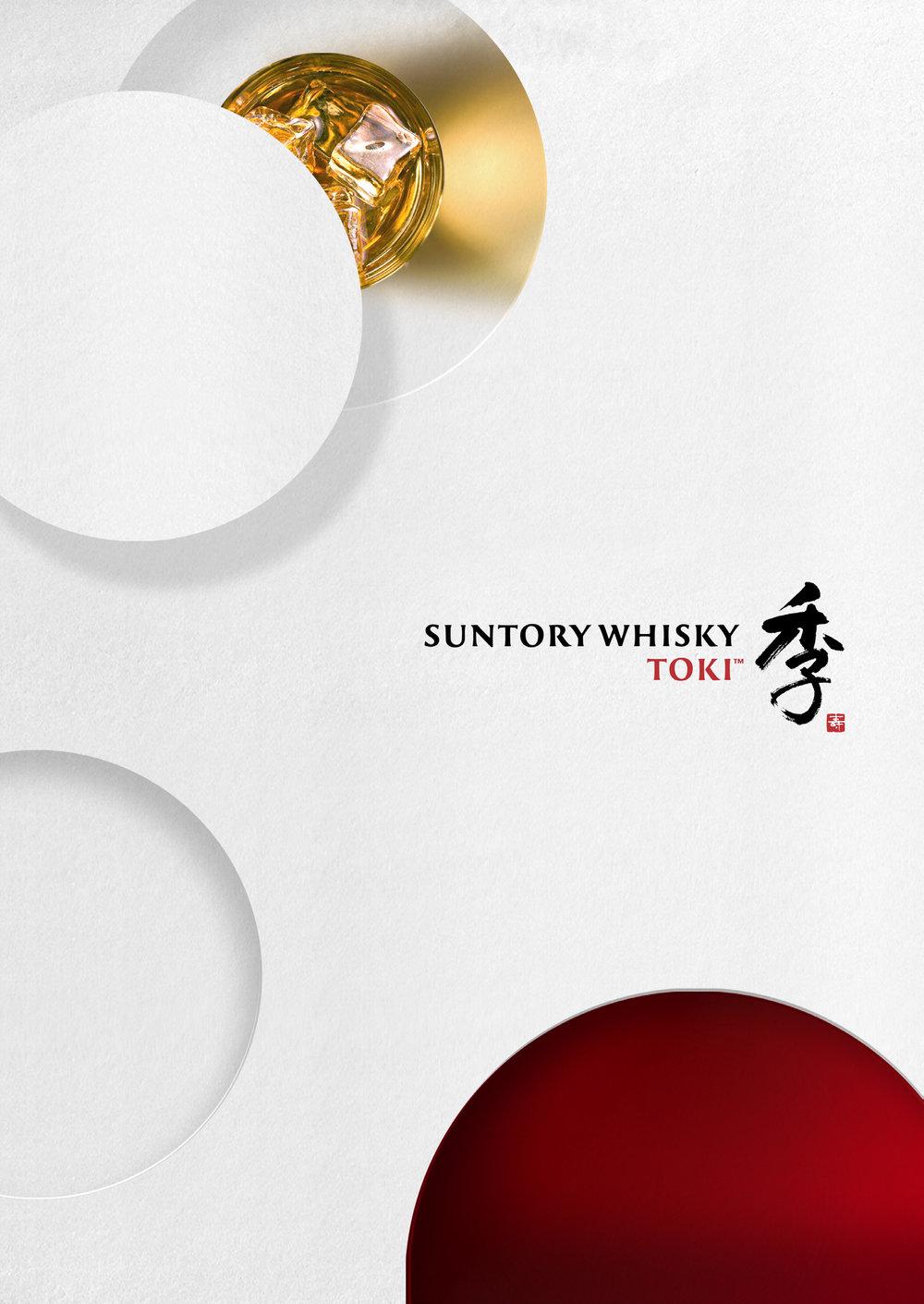 Suntory_TokiBrochure_CT_20160316_Page_01.jpg