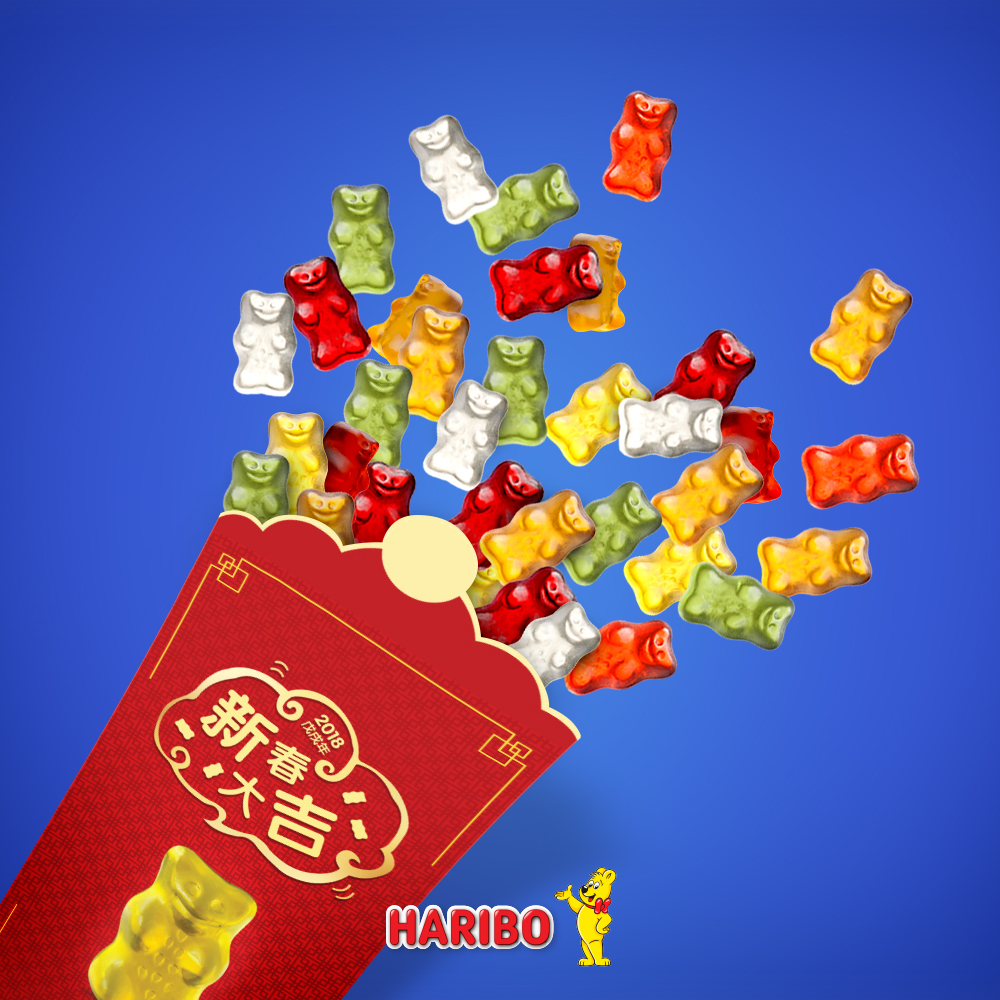 Feb-Haribo-RedPacket.jpg
