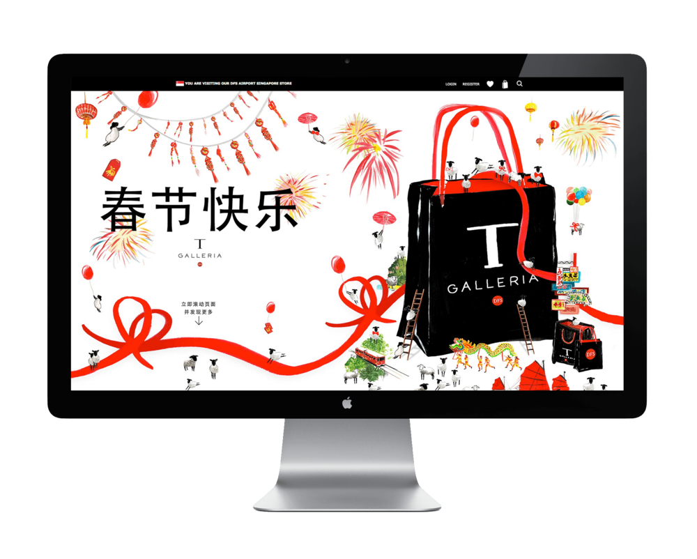 cny2015-1.png