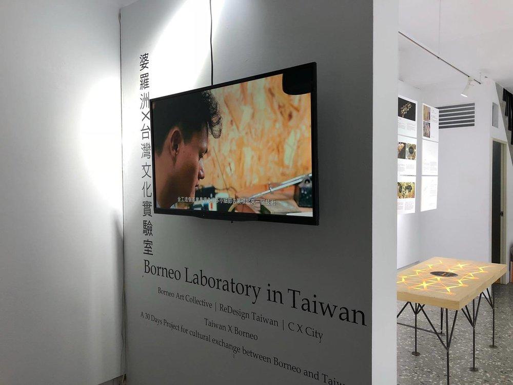 The documentary of Borneo Laboratory in Taiwan