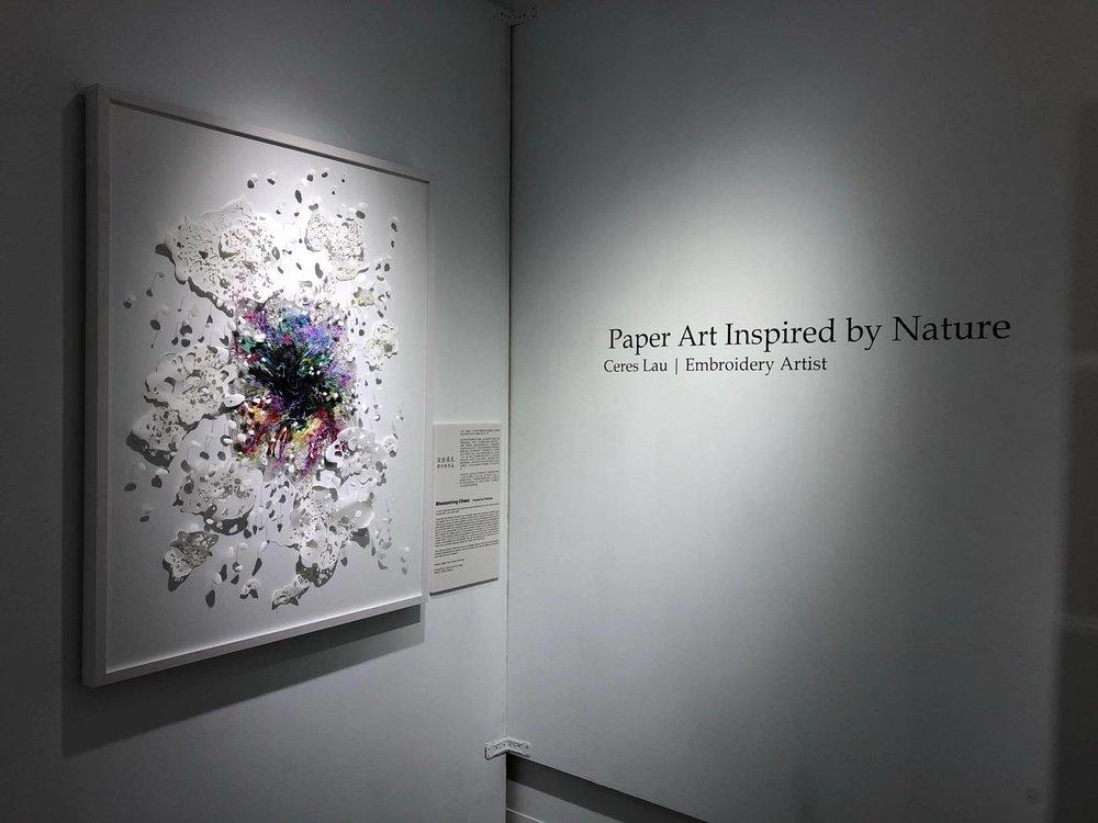 Ceres Lau's paper art