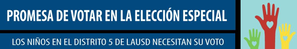 Pledge To Vote (Spanish).png