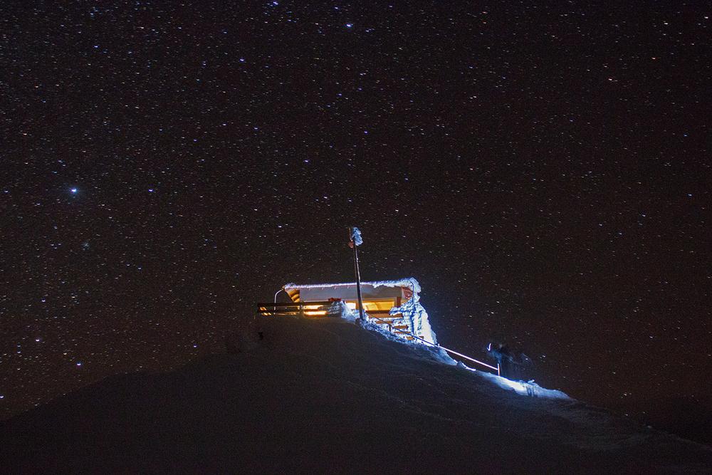 Hagar Nightscape