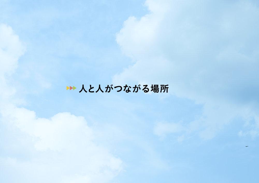 Hanalabo2015_P14-151.jpg
