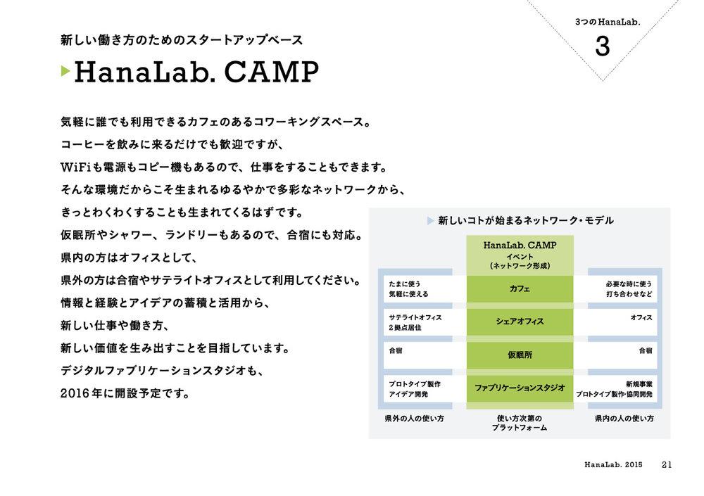 Hanalabo2015_P14-1522.jpg