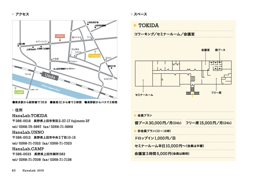 Hanalabo2015_P14-1541.jpg