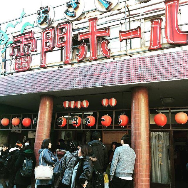 HanaLab.UNNOから徒歩5分、歴史的建造物といえば上田映劇ではないでしょうか。 昨年創業100年を迎え、今でも現役で映画を鑑賞することができます。 #青天の霹靂 #ロケ地巡り #大泉洋 #ueda #Nagano #theater #japan