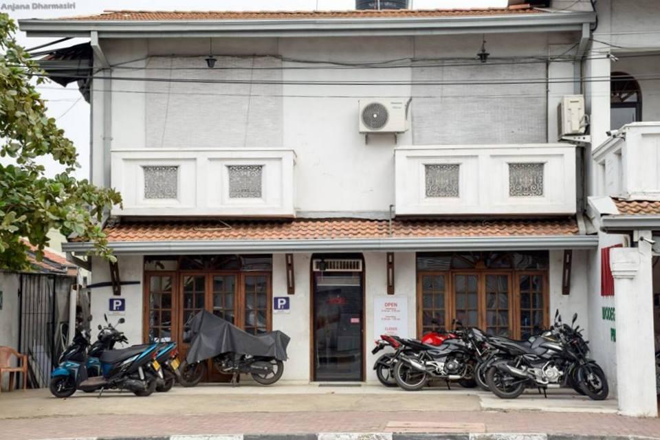 Anim8 main building, Thimbirigasyaya Road