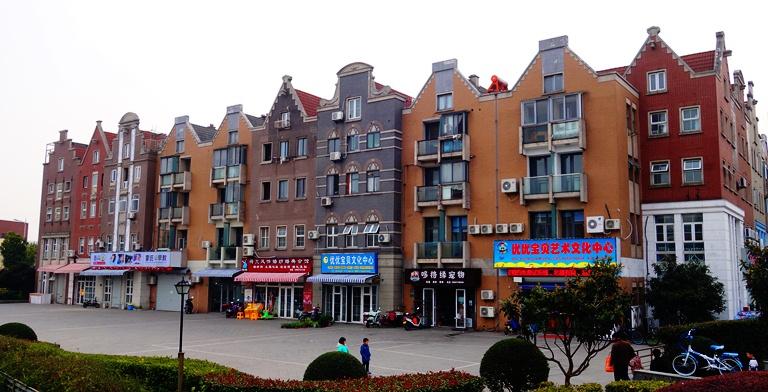 Typisch Nederlandse huizen in Holland Village Shanghai