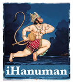 Click here to download Lois' classes on iHanuman!