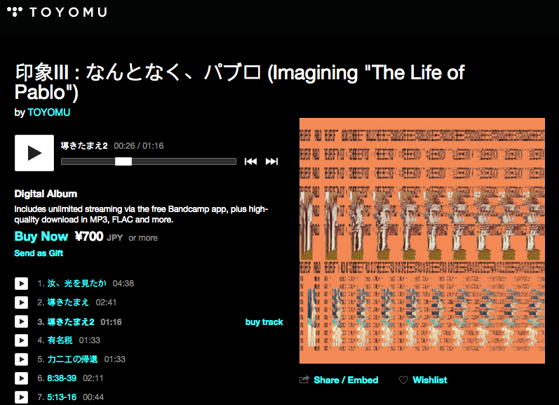 A screenshot of TOYOMU's Bandcamp website.
