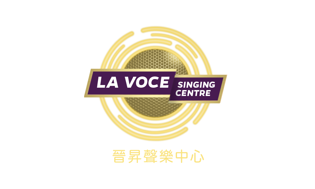 LA VOCE SINGING CENTRE 晉昇聲樂中心