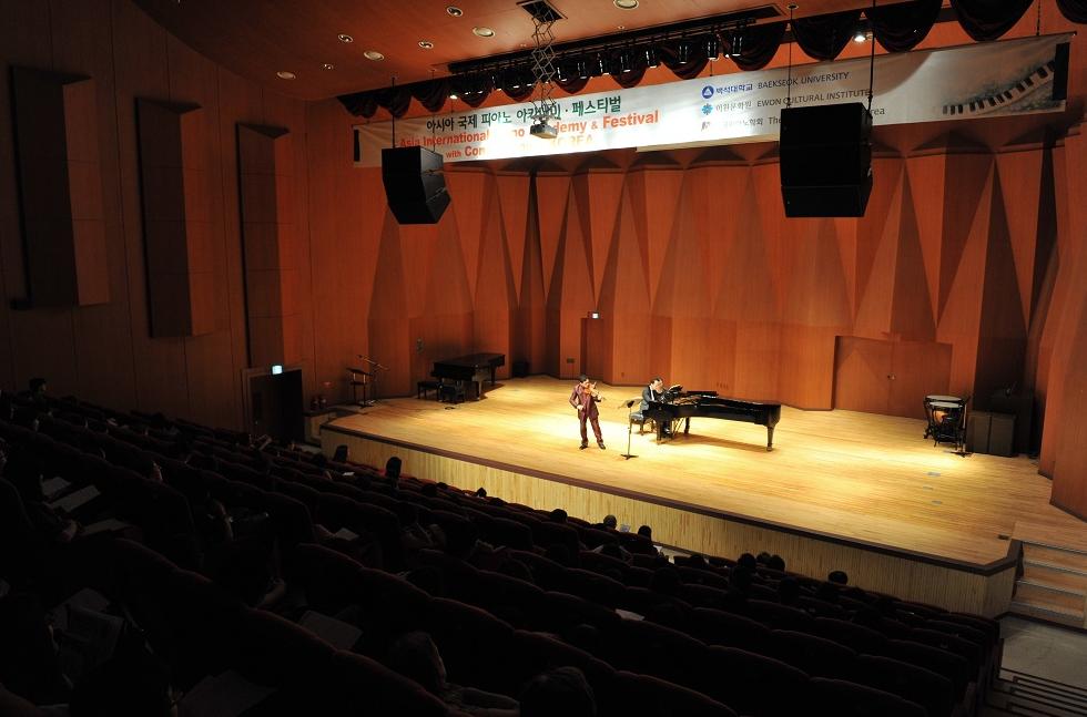 Baeksok University Concert Hall