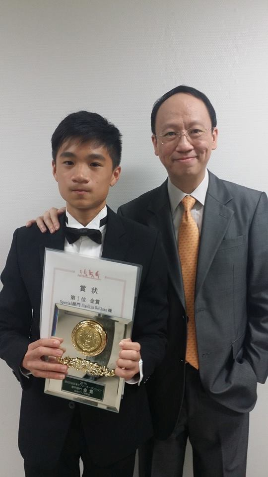 "Nigel Lim wins the Gold Prize in Professional Category ""S"""