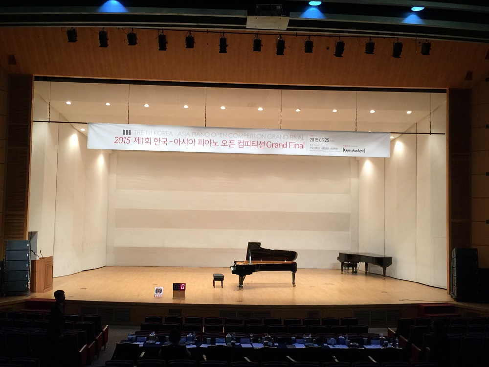 Final Round at the Millennium Theater, Konkuk University, Seoul