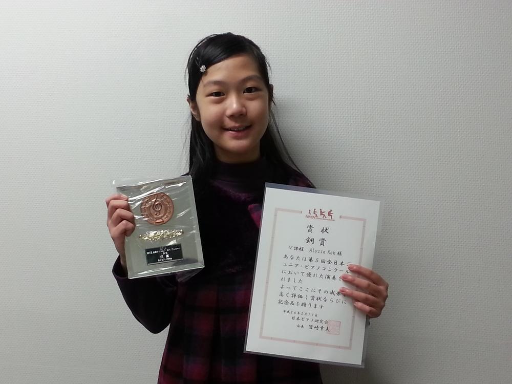 """Alyssa Kok (11 y.o.) wins the Bronze Prize (Category """"V"""")"""