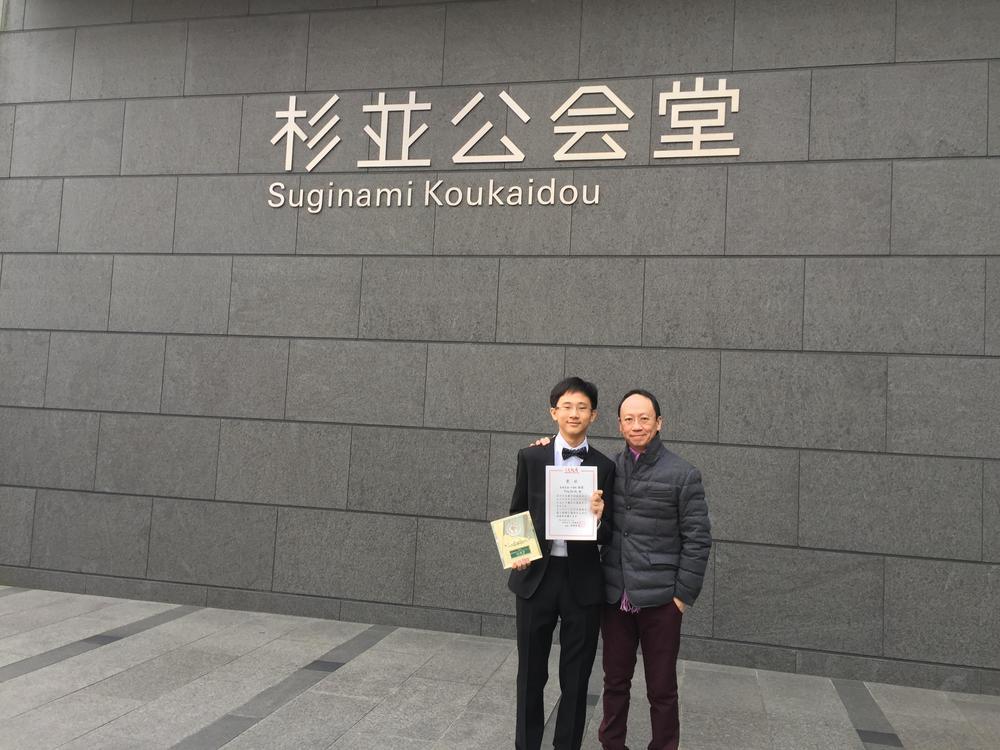 Left:  15 y.o. Fong Kai De (Silver Prize winner)
