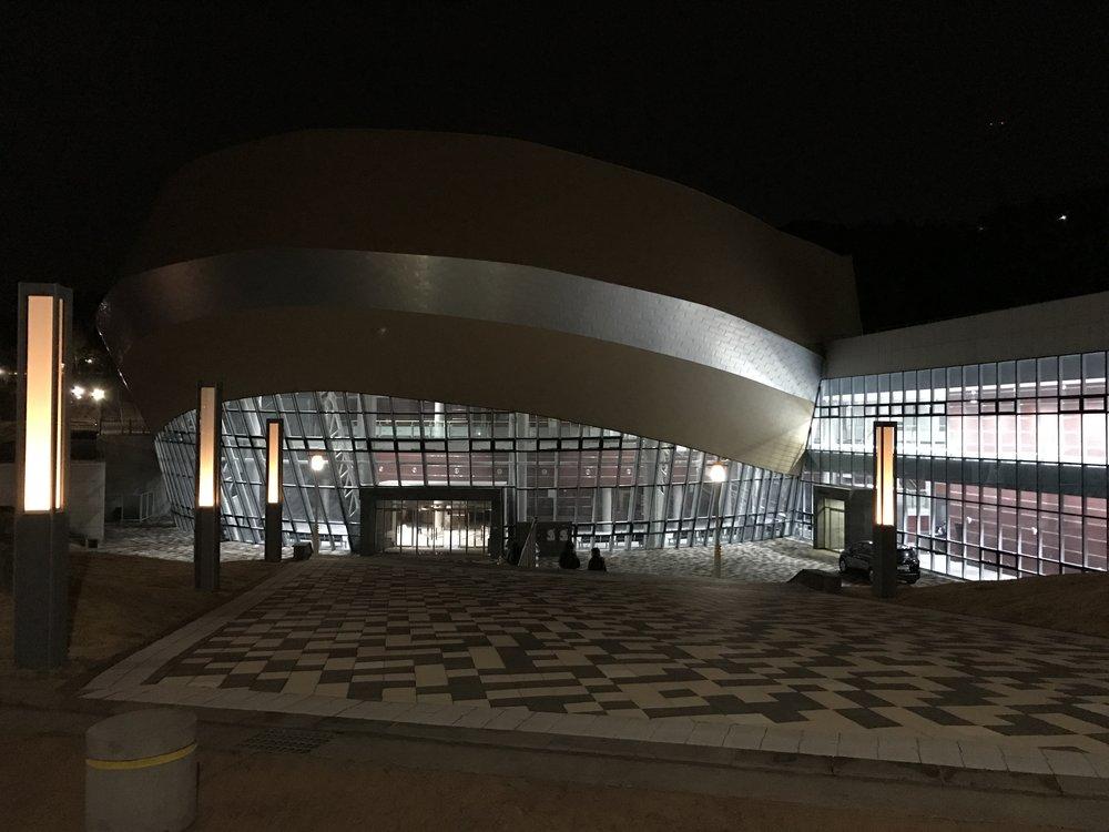 Seogwipo Arts Center