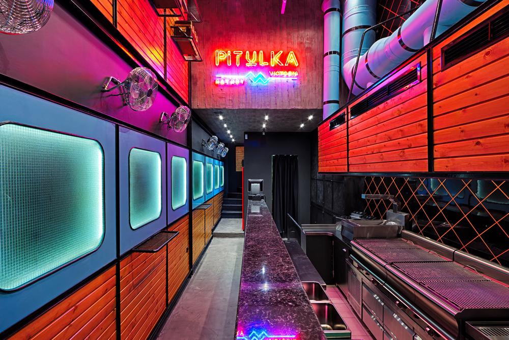 Pitulka Eatery