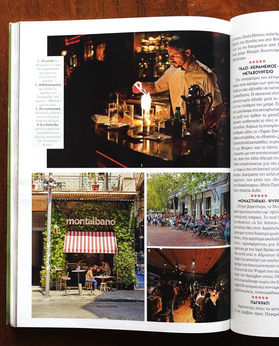 Ethnos Travel Book , issue 29, 05/2014