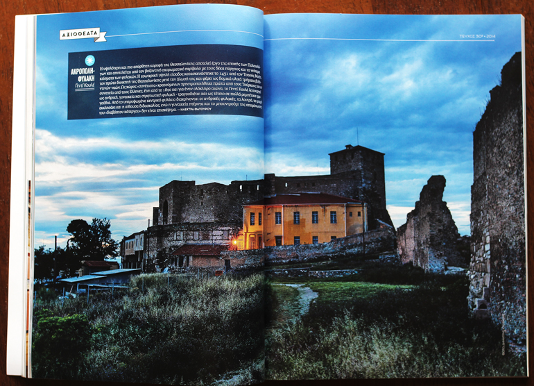 Ethnos Travel Book , issue 30, 06/2014