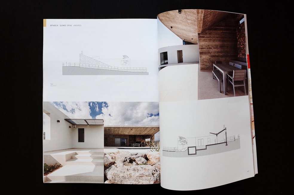 Aliveri Guesthouse in  Domes International Review of Architecture , issue 134, January 2016