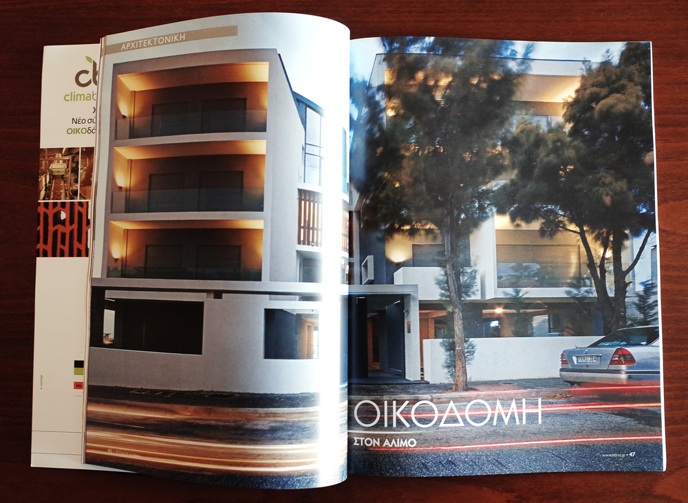 Apartment Building in Alimos in  KTIRIO , 06/2014