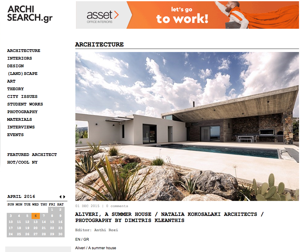 Aliveri, a summer house in   Archisearch    01/12/2015