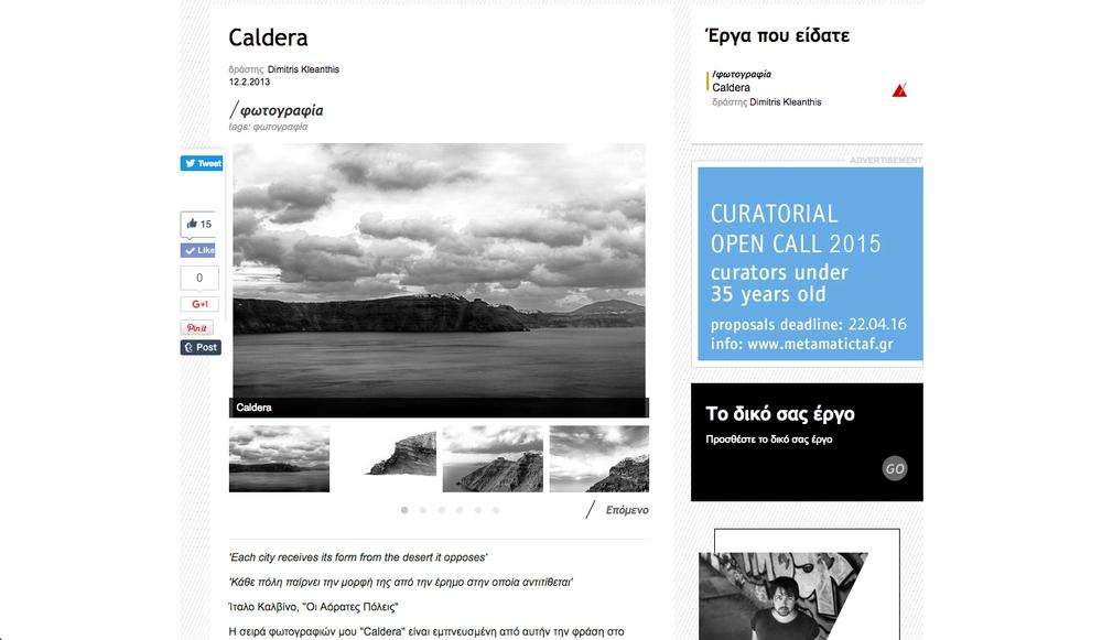 Caldera in   metamatic:taf    12/02/2013