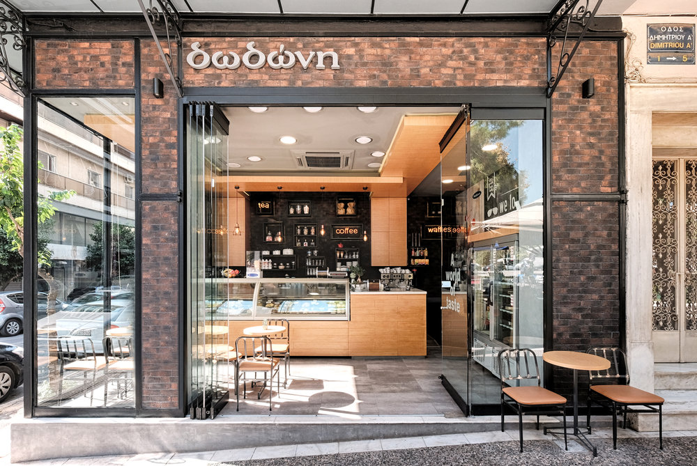 Dodoni Ice Cream Store
