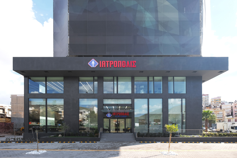 IATROPOLIS Medical Center in Keratsini