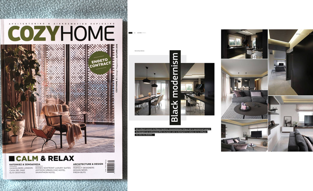 Do designers in  COZYHOME , autumn 2018