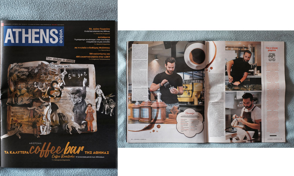 Portraits of baristas for  ATHENS VOICE , 27/9/2018, issue 672