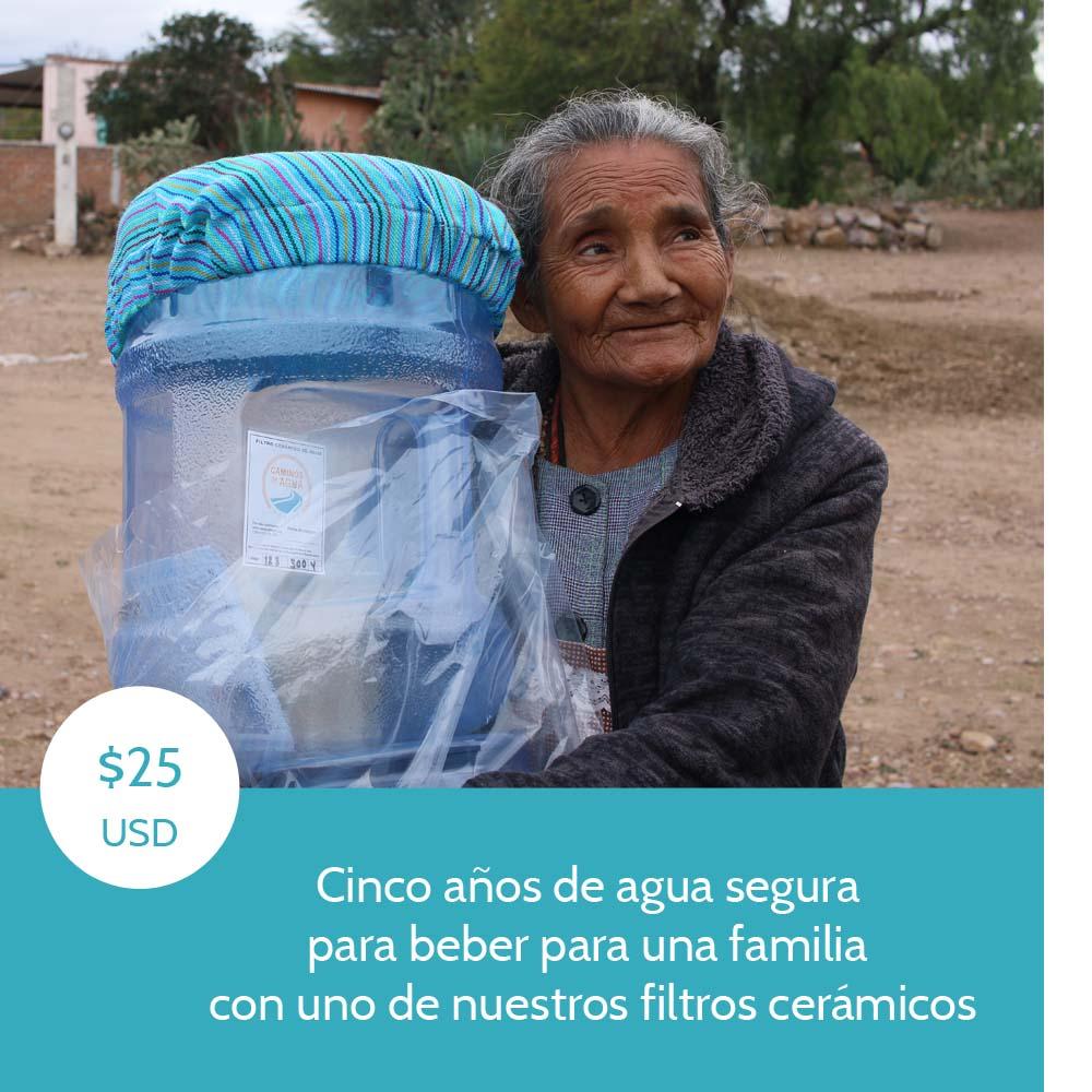 _DonateButtonsUSDES25.jpg