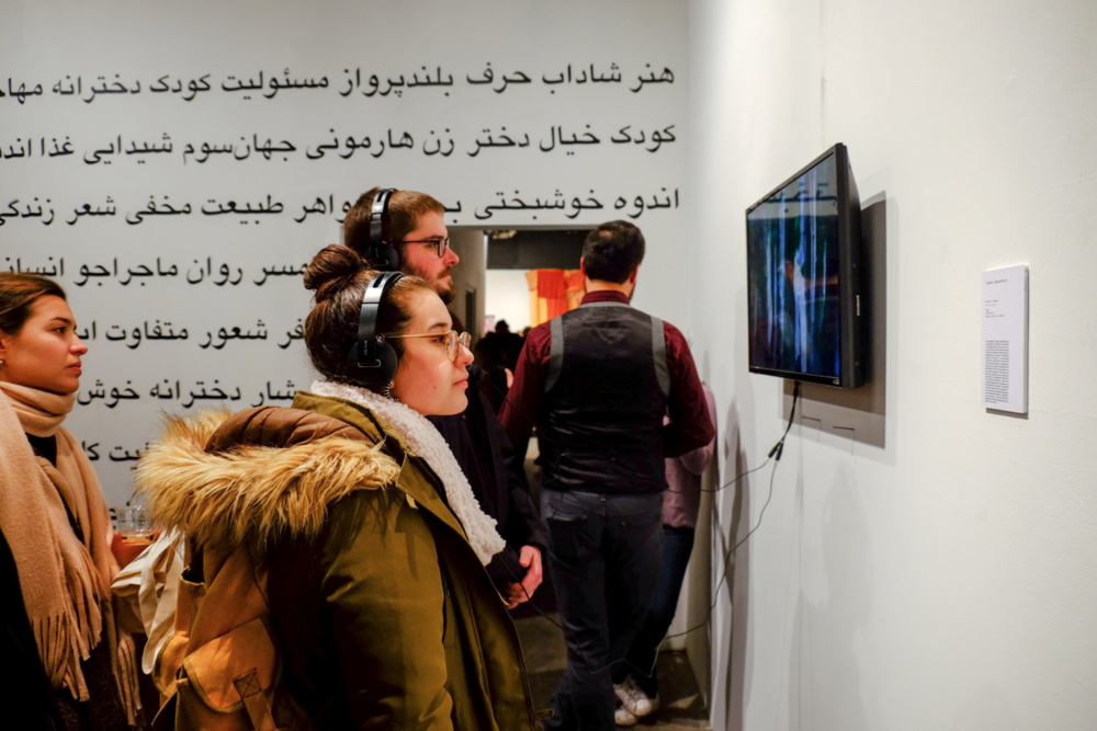 Mother's Tongue  was exhibited as part of   Before We Were Banned   ,  a series of events subverting the Muslim Ban 1.0 by cultivating a platform for creatives of the seven countries on the list to draw their own picture and write their own narrative.