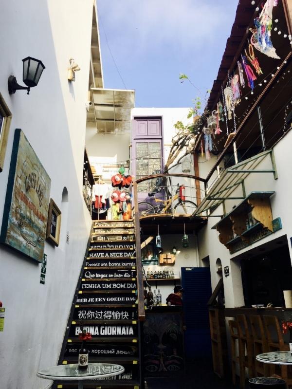 Coffee, Art & Cocktails in Barranco ( Lima, Peru )