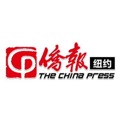 the china press.jpg
