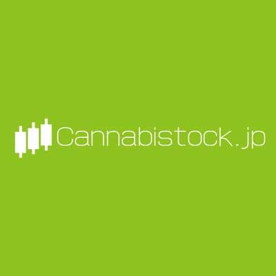 cannabisstock.jp.jpg