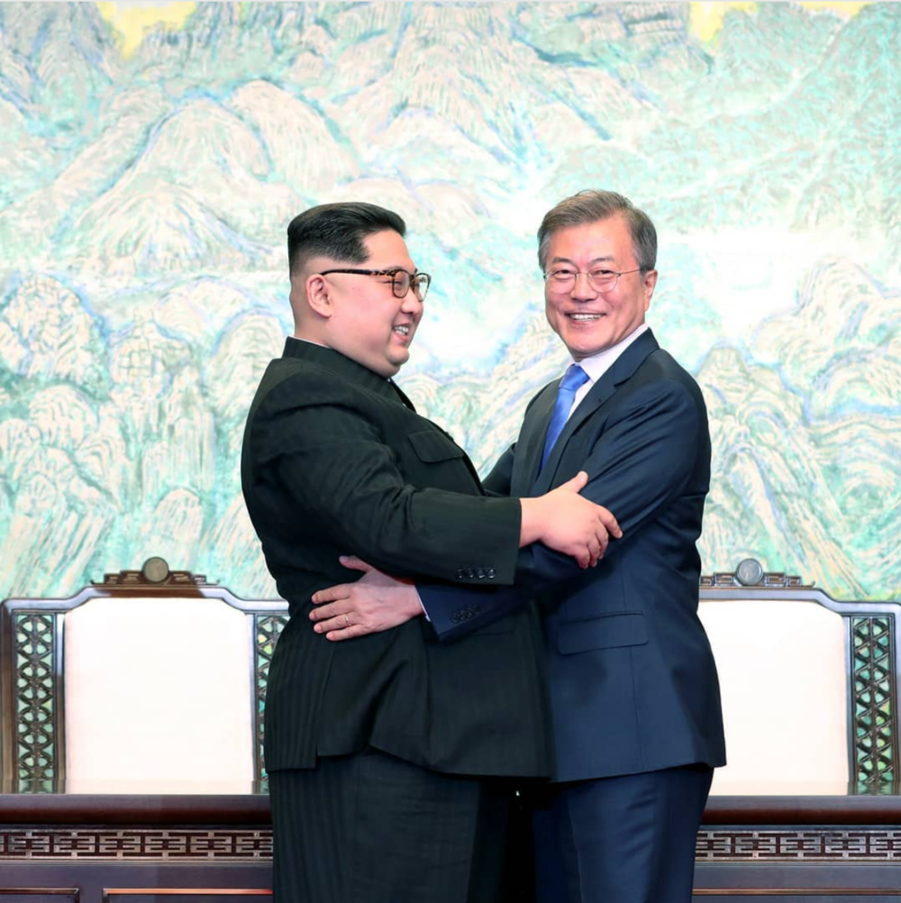 Credit: Getty Images/Korea Summit Press