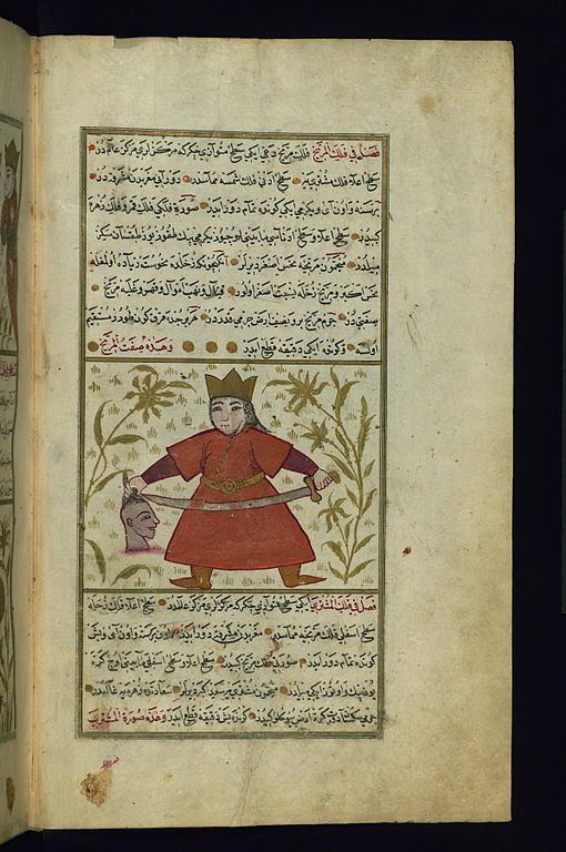 Early 18th-century illustration of Mars (al-mirrikh) for the Bestiary of Zakariya al-Qazwini (Walters Art Museum)