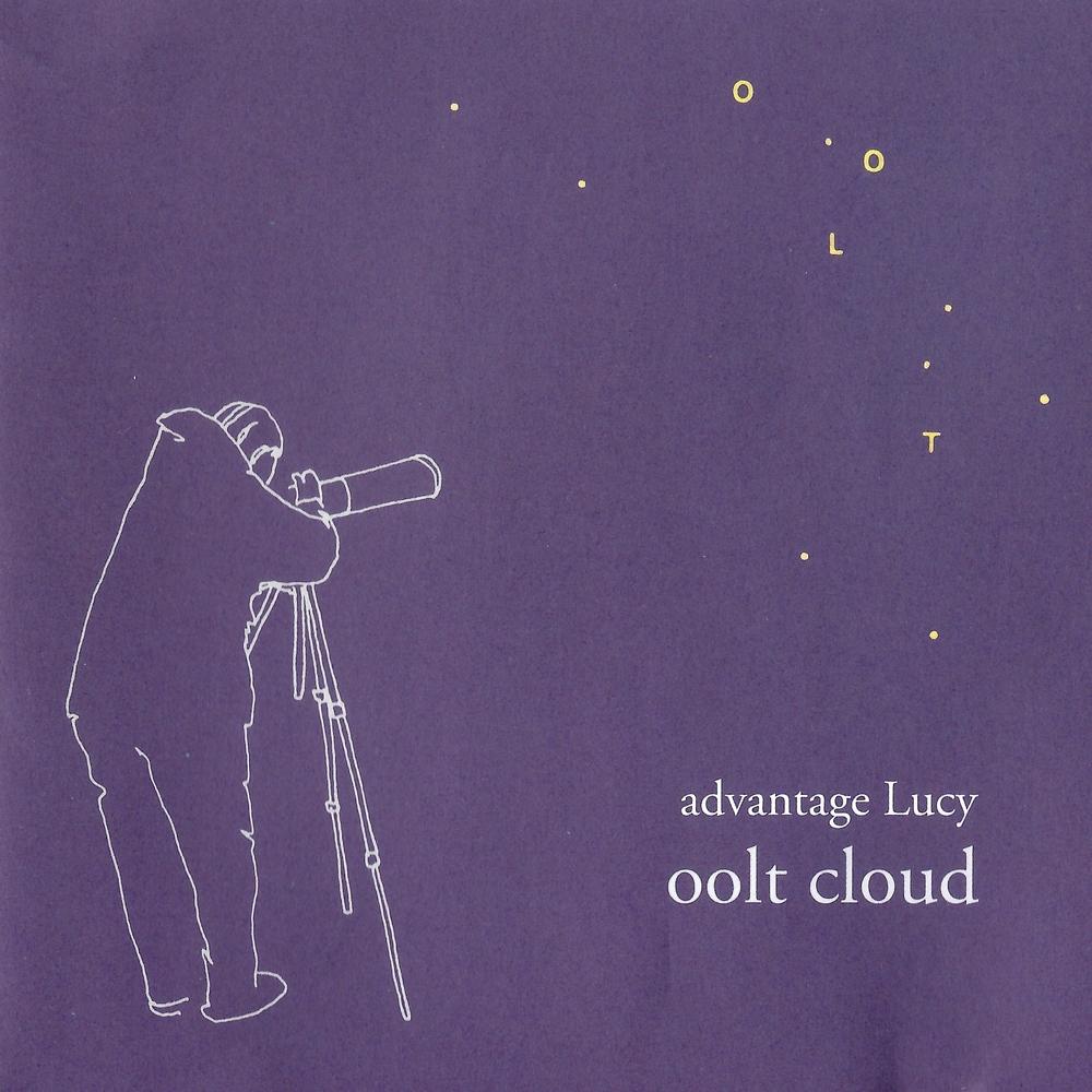 oolt cloud