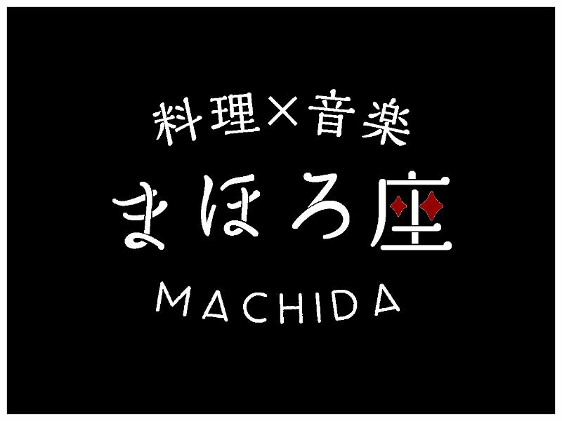 mahoroza machida.png