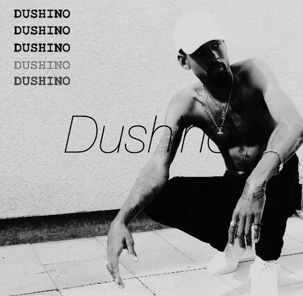 Dushino