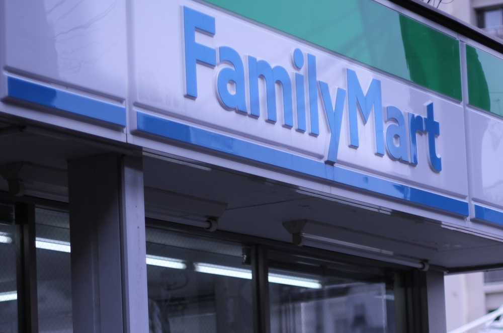 Family Mart (Muslim Friendly)