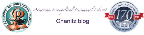 Armenian Evangelical Emmanuel Church - Chanitz Blog